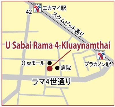 ユー サバーイ ラマ 4 クルアイナムタイの地図