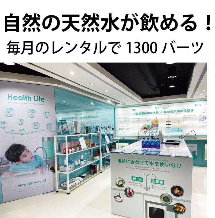 タイ代理店BBINFO(エカマイBigC 2M floor)