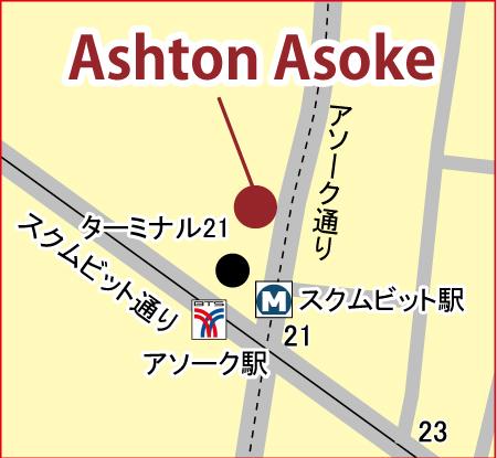 アシュトン アソークのベッドルーム