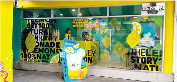 レモンストーリーの店舗