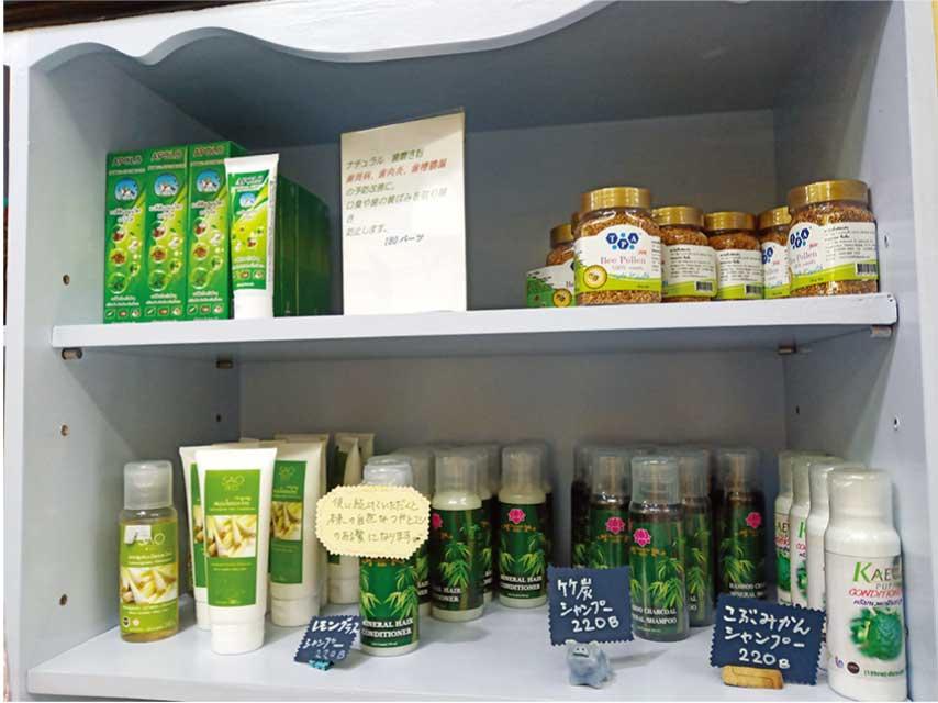 タイハーブを使ったの歯磨き粉やシャンプーも販売中