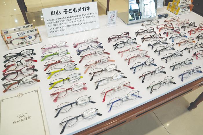 東京メガネは子ども向けメガネも豊富な品揃え