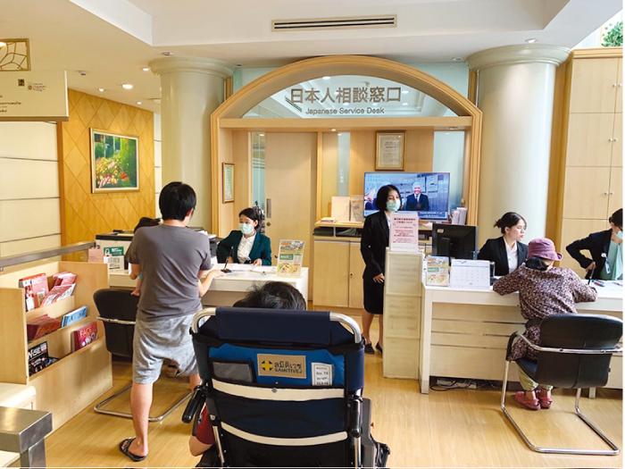 サミティベート病院日本人窓口
