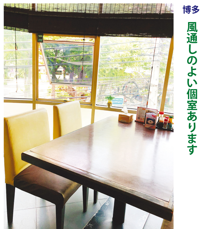 博多の2階には窓を開けられる個室も完備