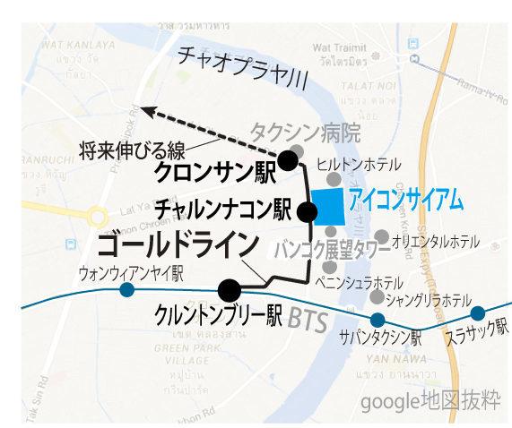 高島屋行きゴールドラインはオープンは10月に延期