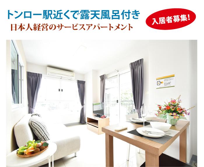Ascella Apartment (アスケラアパートメント)の部屋