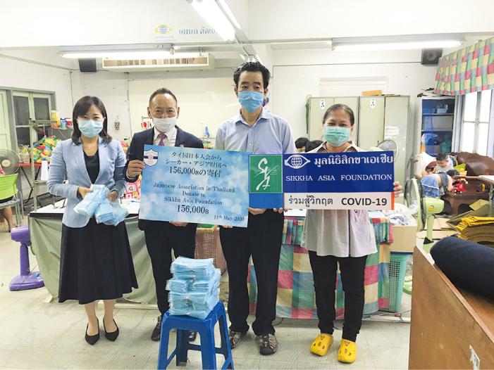 5月11日日本人会チャリティー基金マスク支援金贈呈式 シーカー・アジア財団にて