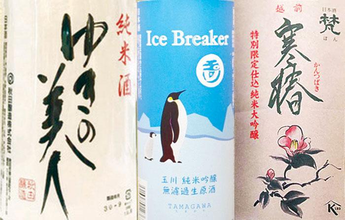 社長推薦の日本酒〜 一度は試して欲しい酒編 〜3本セットなら16.3%引きの4,000バーツ