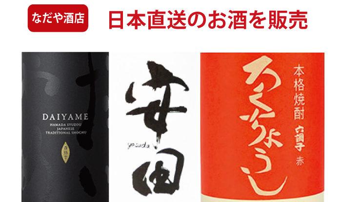 『ソーダ割り最高編』の厳選3本