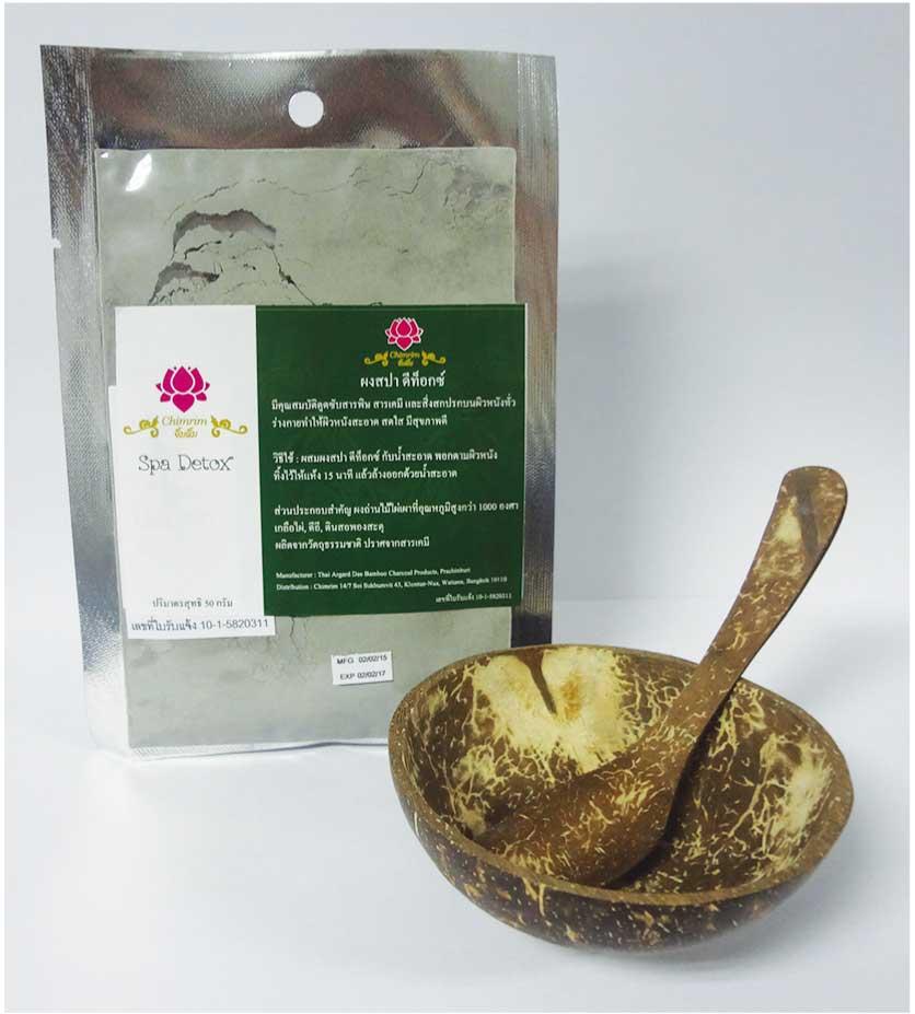 チムリム竹炭ミネラルパック(200バーツ) かわいい容器入りで、1袋で5~6回使えます。