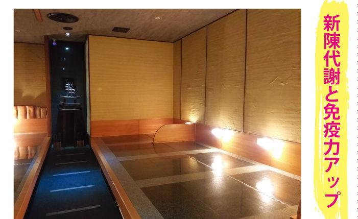 岩盤房の室内温度は42℃、湿度は60~65%岩盤の表面湿度は48度を保っている