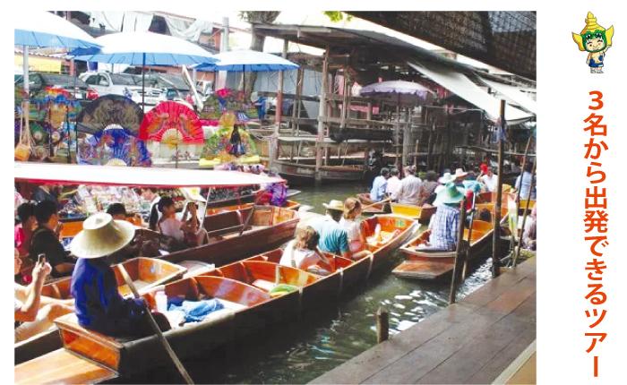 ダムヌンサドゥアック水上マーケットは貸切りボートで遊覧できる