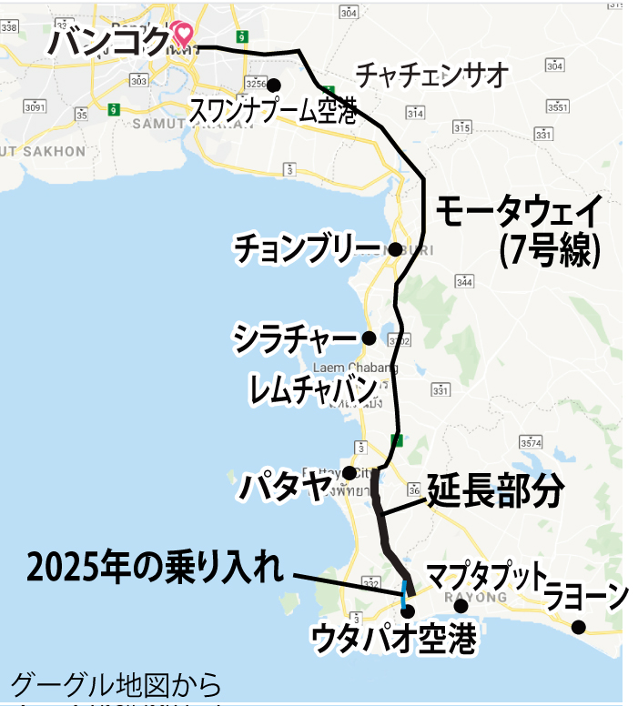 モーターウェイ(7号線)のパタヤ~マプタプット延長、バンコクから マプタプットまで2時間8分