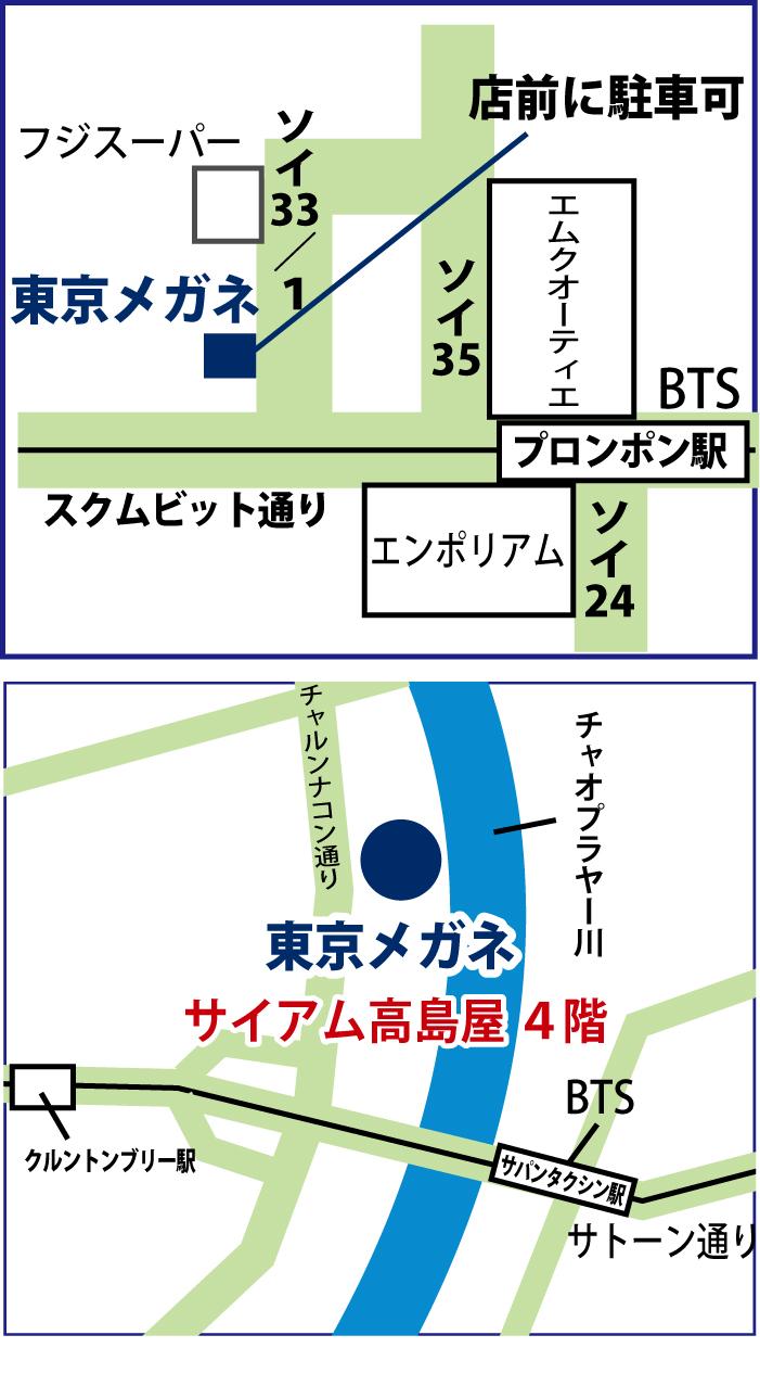 東京メガネはブソイ33/1と高島屋に出店