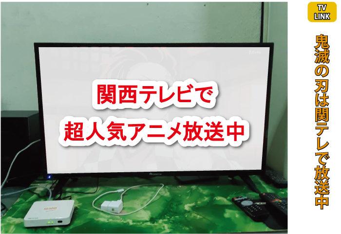 TV LINKの54チャンネルコースと99チャンネルコースは録画期間1ヵ月あり