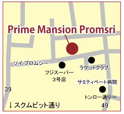 プライム・マンション・プロムシーの地図