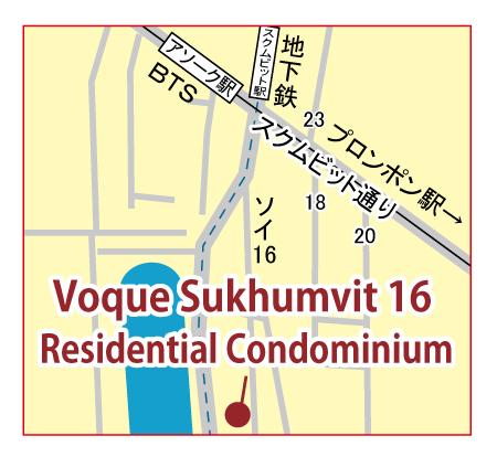 ヴォーク・レジデンシャル・スクムビット16の地図