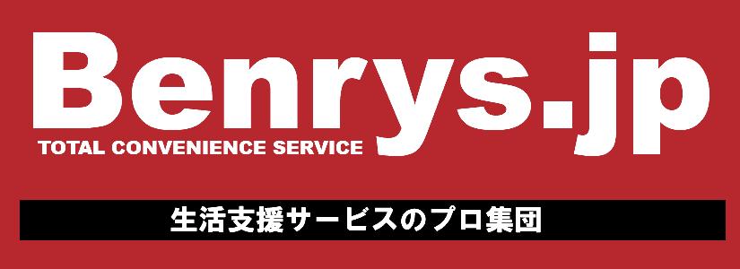 日本で展開の「ベンリースどっとジャパン」が、バンコク在住の日本人を応援いたします