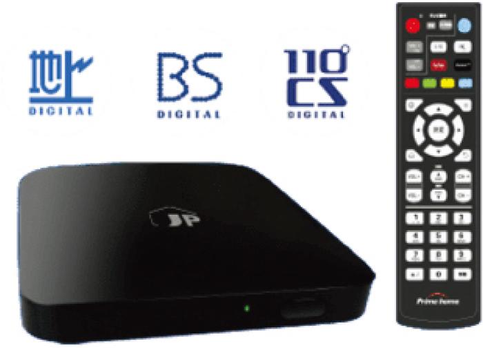 BBインフォのテレビ視聴サービス