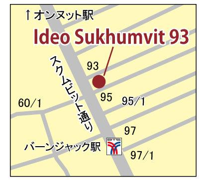 アイデオ・スクムビット93の地図