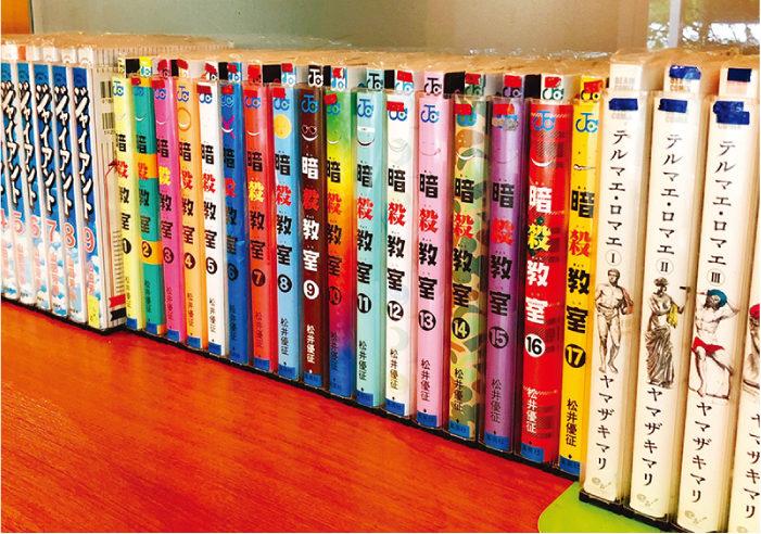 ジャイアント、暗殺教室、テルマエ・ロマエ全巻揃いなので安心して読めます