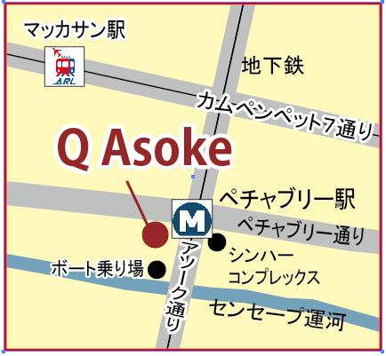 Qアソークの地図