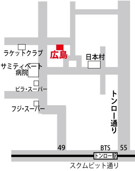 お好み焼 広島の地図