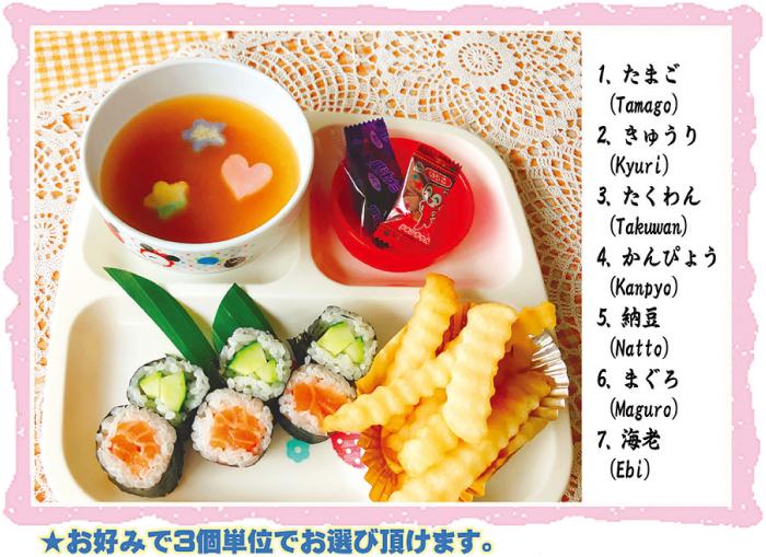 博多のお子様寿司(130バーツ)