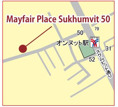 メイフェア・プレイス・スクムビット50の地図