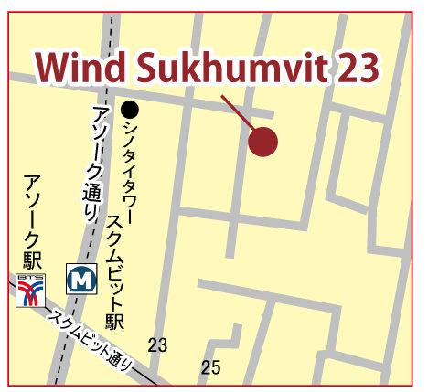 ウィンド・スクムビット23の地図
