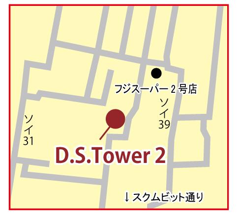 ディーエス・タワー2地図