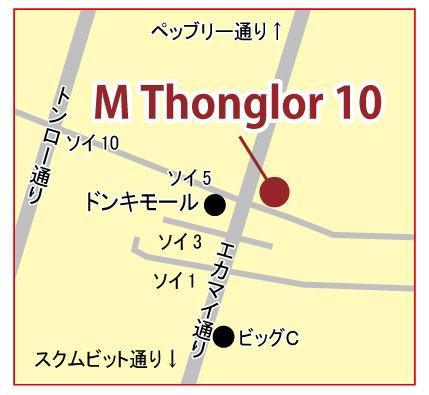Mトンロー 10・コンドミニアムの地図