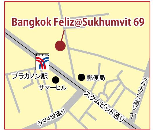 バンコク・フェリス・アット・スクムビット69の地図