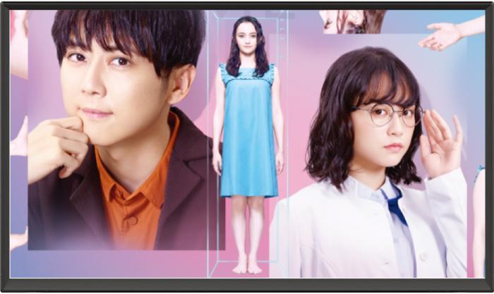 WOWOWプラスでオリジナルドラマ「ぴぷる」放送タイでの放送時間は2月8日(月)18:30~19:00