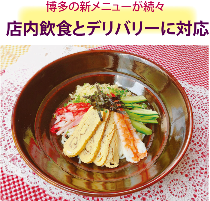 新メニューの五目稲庭うどん(290バーツ)