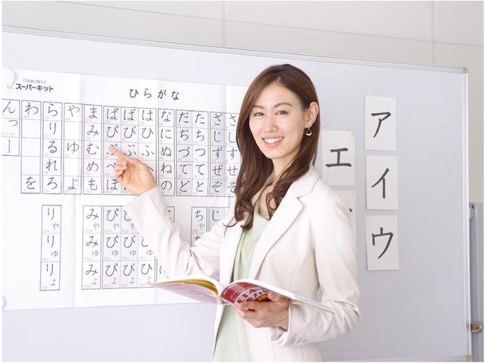 未経験から資格取得を目指せる日本語教師養成講座