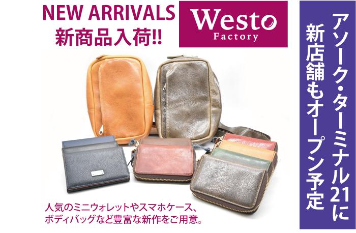 「Westo Factory」はアソーク・ターミナル21に新店舗もオープン予定