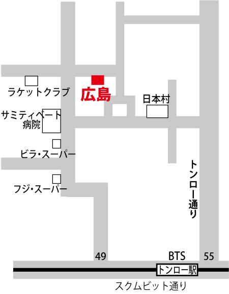 お好み焼広島の地図