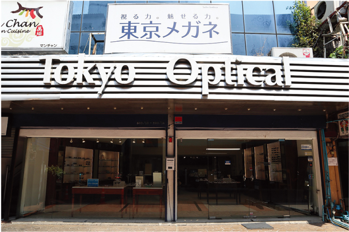 東京メガネの店構え