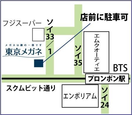 東京メガネの地図