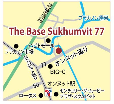 ザ・ベース・スクムビット 77ザ・ベース・スクムビット 77の地図