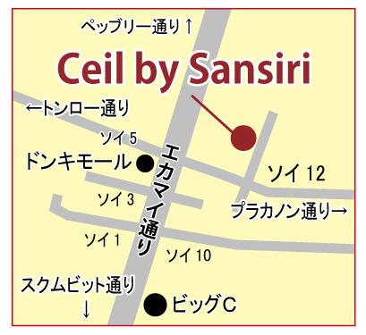 シール・バイ・サンシリの地図