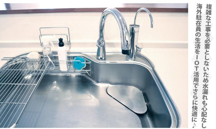 複雑な設置工事を行う浄水器は水漏れの心配も…