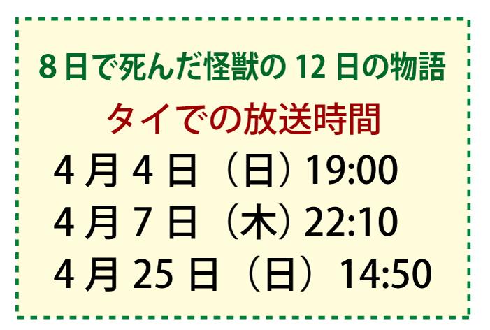 「JAPAN TV」衛星放送の番組も見られる
