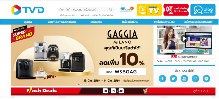 TVダイレクトのウェブサイト