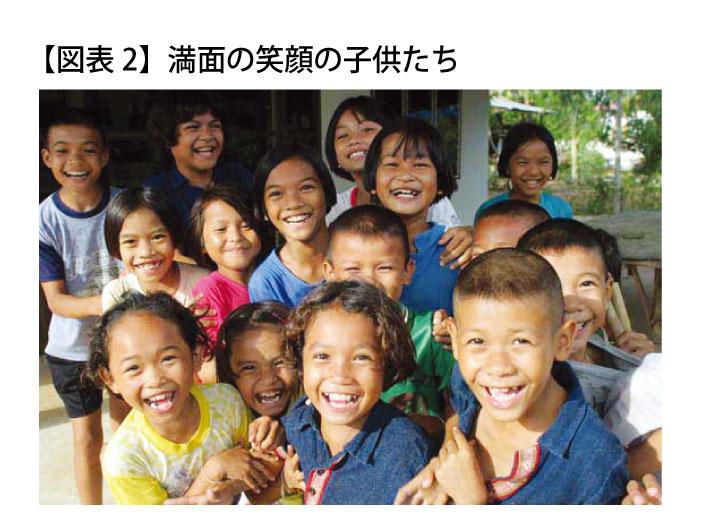 「微笑みの国」は作られた言葉であった?