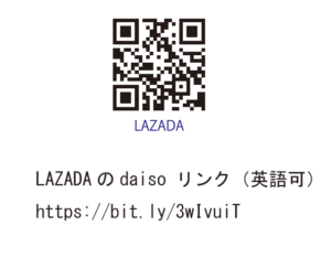 LAZADAのdaiso リンク(英語可)