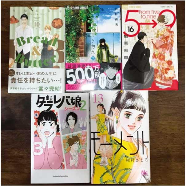 4月4日に入荷した新刊コミック『ブレッド&バター(10)』は最終巻入荷