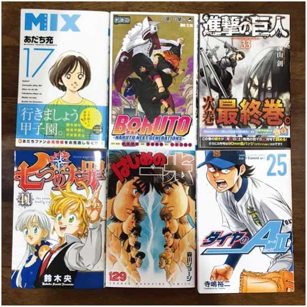 4月4日に入荷した新刊コミック 『七つの大罪(41)』は最終巻