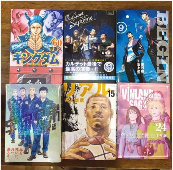 4月4日に入荷した新刊コミック 『BEGIN(9)』は最終巻